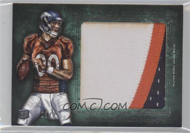 2012 Topps Inception Rookie Jumbo Relics Green Patch #JR-BO - Brock Osweiler /25