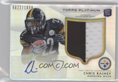 2012 Topps Platinum Autographed Rookie Refractor Patch #114 - Chris Rainey /1058