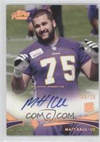 Matt Kalil /25