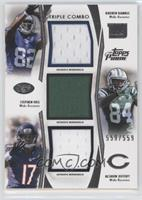 Rueben Randle, Stephen Hill, Alshon Jeffery /559