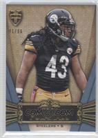 Troy Polamalu /96