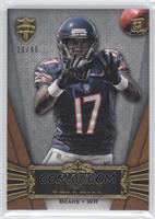 Alshon Jeffery /40