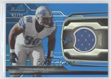 2013 Bowman Relic Blue #BR-NS - Ndamukong Suh /99