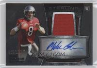 Mike Glennon /130