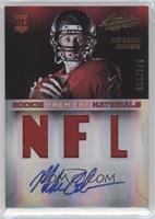 Rookie Premiere Materials NFL - Mike Glennon /299