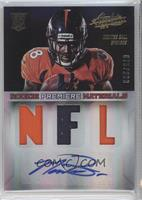 Rookie Premiere Materials NFL - Montee Ball /299