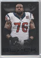 Duane Brown /10