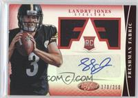 Freshman Fabric Signatures - Landry Jones /250