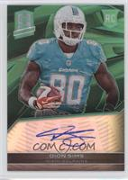 Dion Sims /5