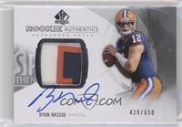 Rookie Patch Autographs - Ryan Nassib /650