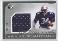 Bo Jackson /250
