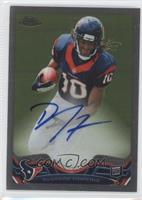 DeAndre Hopkins /447