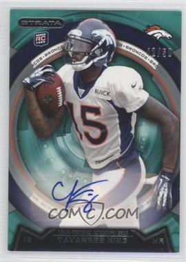 2013 Topps Strata Emerald Autographs [Autographed] #68 - Tavarres King /50