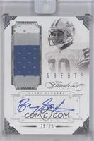 Barry Sanders /25 [ENCASED]