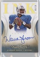 Warren Moon /10