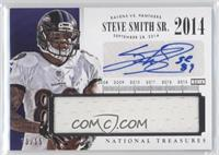 Steve Smith Sr. /15