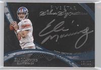 Eli Manning /20