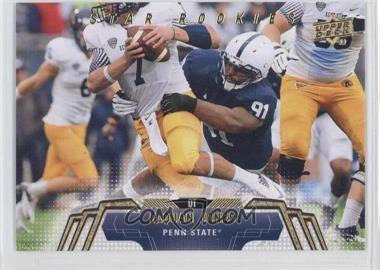 2014 Upper Deck - [Base] #97 - Daquan Jones
