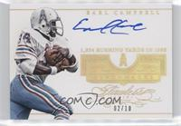Earl Campbell #2/10