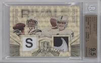 Derek Carr, Philip Rivers /1 [BGS 9.5]