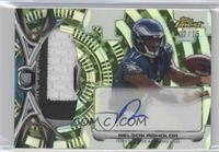 Nelson Agholor /15