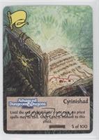 Cyrinishad