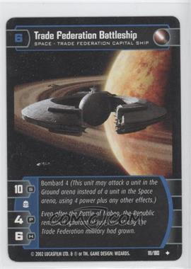 2002 Star Wars: The Trading Card Game - Attack of the Clones - Booster Pack [Base] #111 - Trade Federation Battle Ship