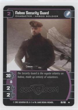 2002 Star Wars: The Trading Card Game - Attack of the Clones - Booster Pack [Base] #95 - Naboo Security Guard
