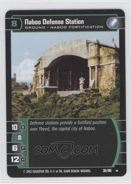 2002 Star Wars: The Trading Card Game - Attack of the Clones Booster Pack [Base] #30 - Naboo Defense Station