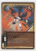 Fire Style: Phoenix Flower Jutsu