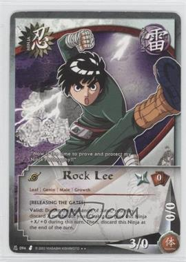 2006 Naruto Collectible Card Game: Curse of Sand - Booster Pack [Base] - Unlimited #N094 - Rock Lee
