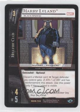 2006 VS System Marvel X-Men Booster Pack [Base] #MXM-134 - Harry Leland