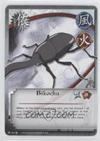 Bikochu
