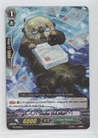 Stamp Sea Otter