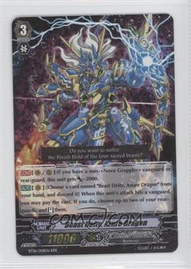 2012 Cardfight!! Vanguard Booster Set 6: Breaker of Limits #BT06/008EN - Beast Deity, Azure Dragon