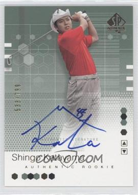 2002 SP Authentic #112SPA - Shingo Katayama /799
