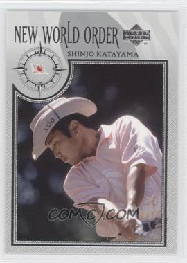 2002 Upper Deck - [Base] - Silver #75 - Shinjo Katayama