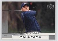 Shigeki Maruyama