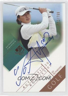 2003 SP Authentic #113 - Se Ri Pak /799