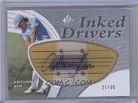Anthony Kim /15