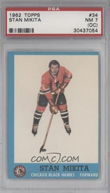 1962-63 Topps #34 - Stan Mikita [PSA7(OC)]