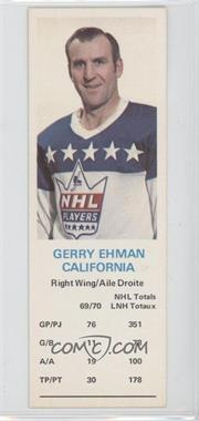 1970-71 Dad's Cookies #GEEH - Gerry Ehman