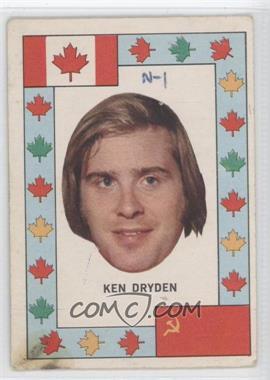 1972-73 O-Pee-Chee [???] #N/A - Ken Dryden