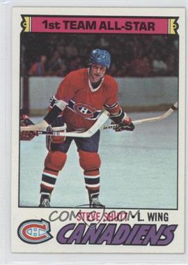 1977-78 Topps - [Base] #120 - Steve Shutt