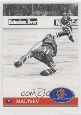 1991-92 Future Trends '72 Hockey Canada [???] #20 - [Missing]