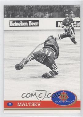 1991-92 Future Trends '72 Hockey Canada #20 - Alexander Maltsev