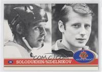 Alexander Sidelnikov, Vyacheslav Solodukhin