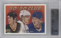 Mario Lemieux, Wayne Gretzky, Brett Hull [BGS9]