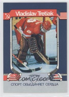1991 Sports Unites Hearts USSR National Team #N/A - [Missing] /50000