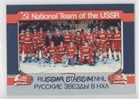 Team Soviet Union (CCCP) (National Team) Team /50000